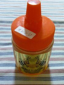 オレンジハチミツ.jpg